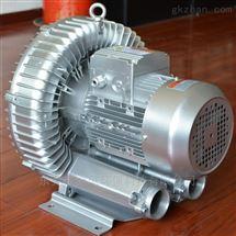 2.2KW超声波清洗机高压鼓风机