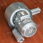 隔热型漩涡高压气泵