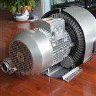 RB-74S-2现货销售:TWYX全风漩涡高压气泵