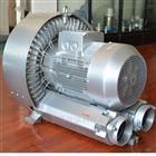 rb-61d油雾分离器专用漩涡高压气泵