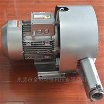 生物发酵罐曝气旋涡气泵