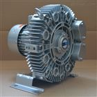 RB-73D-2气环式真空泵