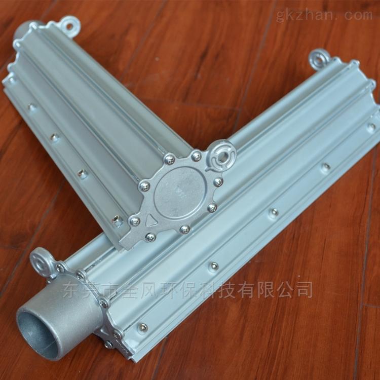 標准鋁合金風刀
