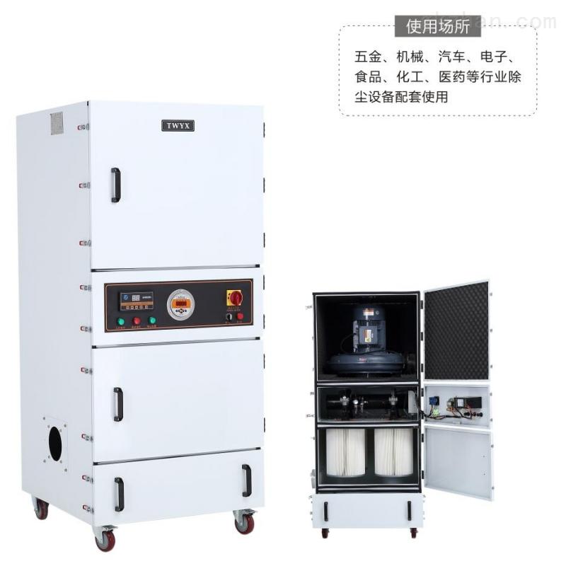 NMCJC-5500石墨粉尘脉冲集尘器石墨烯集尘机