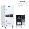 塑料件集尘器零部件打磨集尘机工业除尘器