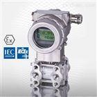 BD sensors DMP 331i-111-4002-1-1-M10