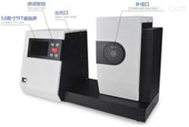 AG玻璃霧度透光率檢測儀器霧度儀