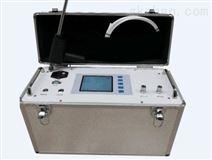 液晶显示便携式多组份气体分析仪