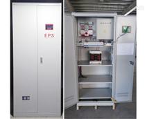 三相常规型EPS消防应急电源