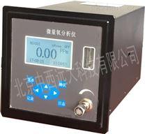 中西微量氧分析儀型號:xt1-DFY-VB