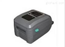 Zebra-GT820条码打印机
