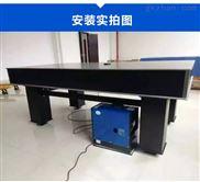 QXFQF-15-10-08-蜂窝气浮防震光学平台
