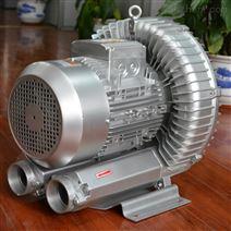 漩渦高壓氣泵