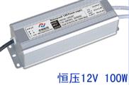 LED恒压电源100W 12V铝壳防水电源