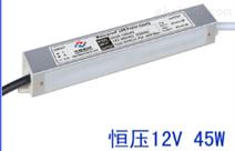 LED恒压电源12V超薄灯箱电源
