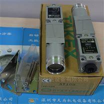 日本竹中TAKEX远程傳感器