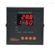 WHD96-22/M-智能型溫濕度控制器