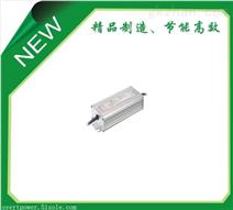 户外照明经济型LED电源EGW-025X045