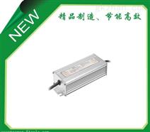 50W LED电源EGW-050X090
