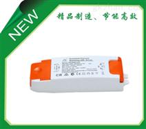 LED电源LHV-007X012
