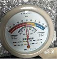 HM10-温湿度表、指针温湿度表