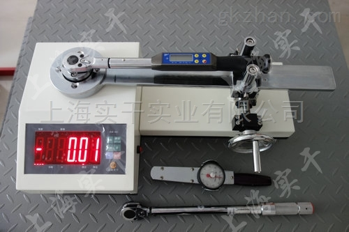 680n.m力矩扳手检定仪计量检测部门专用