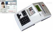 W-C6C8T指紋消費機