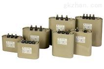 低压并联电容器