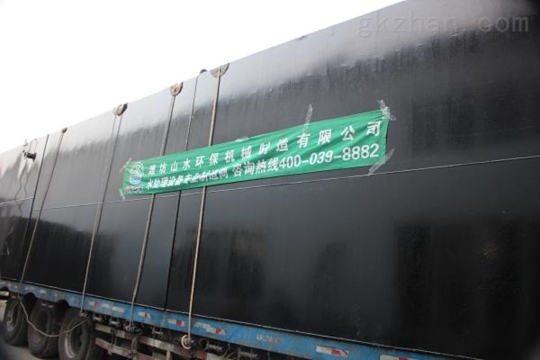 四川广元宾馆污水处理设备厂家直销