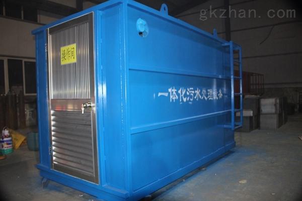 山东烟台食品加工厂污水处理设备设备概述