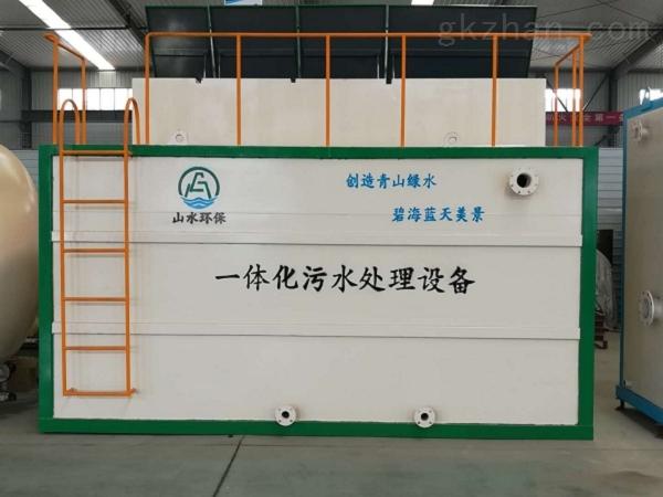 辽宁阜新服装厂污水处理设备设备概述
