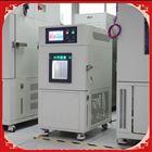 貴州省皓天150L-70度低溫可程式恒溫恒濕機