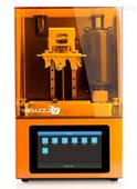 小方 L120 pro版 3d打印機