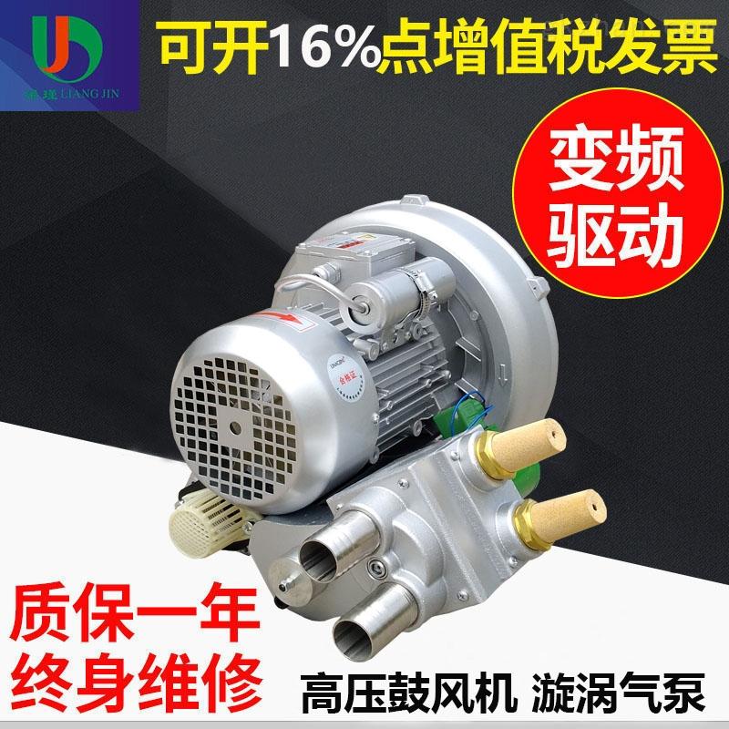 切纸机用低噪音高压鼓风机电磁阀