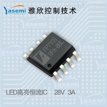 现货供应多用途高亮度LED驱动IC FP7103