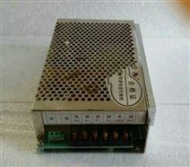 WD系列PWM直流电机调速器