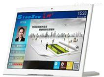 广州星神 液晶评价器 多媒体系统