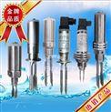 钛合金紧凑型小音叉液位开关CE认证APX