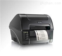 商业级打印机C168/300s