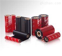 ZW系列增强型蜡基碳带