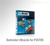 BarTender UL 标签编辑软件