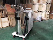 工业铝屑吸尘器