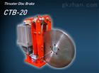 KEST-KB2空压碟式制动器厂家直销