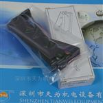 WPSR188A000001A日本大仓OHKURA记录仪色带