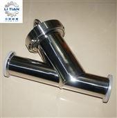 不銹鋼管道Y型過濾器