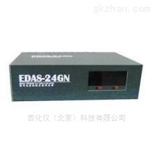 地震数据采集器(8G)暂时不可扩展 型号:BXY1-EDAS-24GN
