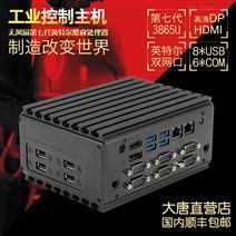 大唐K1L服务器3865U嵌入式主机工控机电脑