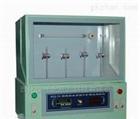 CN10/M117607 北京45℃甘油法扩散氢测定仪,氢扩散测定仪,焊接测氢仪