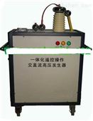 高压脉冲发生器