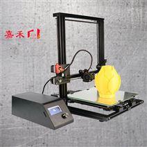 嘉禾三维 3D PRINT模型3D打印机
